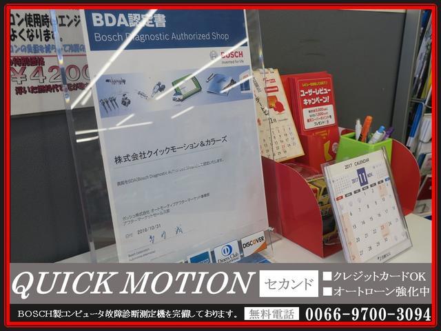 PCリミテッド リフトアップ ドラレコ Bluetooth フルセグ ETC オーバーヘッドシェルフ ヘッドライトレベライザー バックカメラ  フロント左右ゴーストフィルム LEDヘッドライト グリルガード DVD(53枚目)
