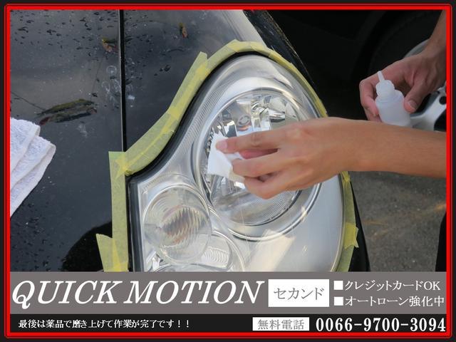 PCリミテッド リフトアップ ドラレコ Bluetooth フルセグ ETC オーバーヘッドシェルフ ヘッドライトレベライザー バックカメラ  フロント左右ゴーストフィルム LEDヘッドライト グリルガード DVD(63枚目)