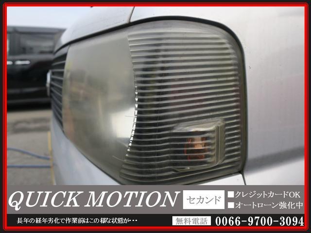 PCリミテッド リフトアップ ドラレコ Bluetooth フルセグ ETC オーバーヘッドシェルフ ヘッドライトレベライザー バックカメラ  フロント左右ゴーストフィルム LEDヘッドライト グリルガード DVD(64枚目)
