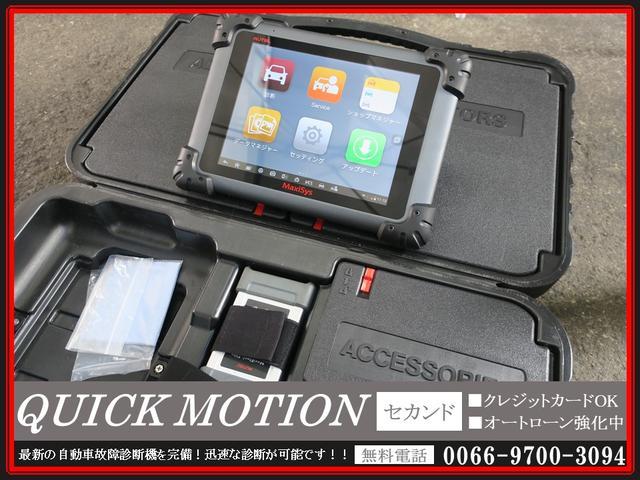 PCリミテッド リフトアップ ドラレコ Bluetooth フルセグ ETC オーバーヘッドシェルフ ヘッドライトレベライザー バックカメラ  フロント左右ゴーストフィルム LEDヘッドライト グリルガード DVD(68枚目)