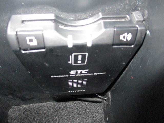トヨタ マークXジオ エアリアル 後期ナビ地デジ後席モニターBカメラスマートキー