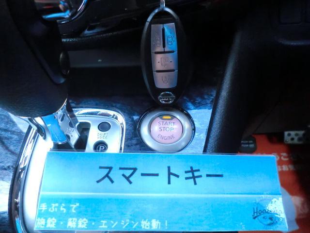 「日産」「セレナ」「ミニバン・ワンボックス」「埼玉県」の中古車9
