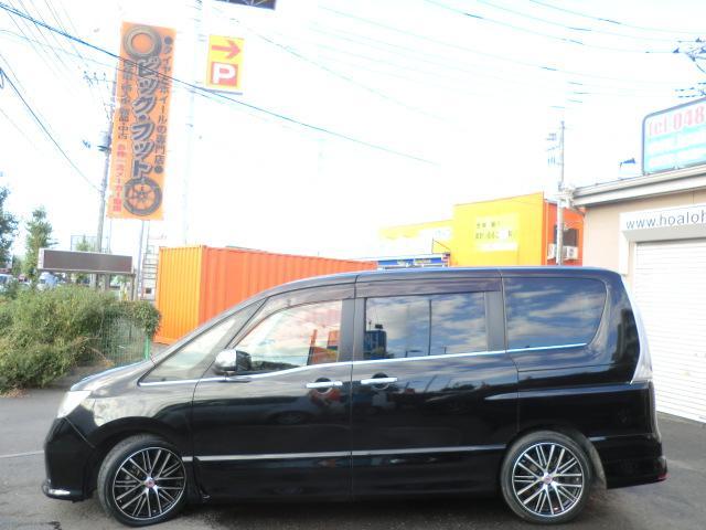 「日産」「セレナ」「ミニバン・ワンボックス」「埼玉県」の中古車34