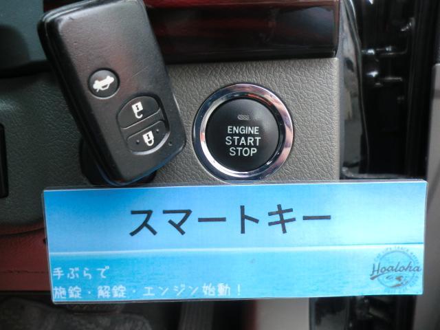 250G リラックスセレクション スマートキーナビ地デジAW(5枚目)