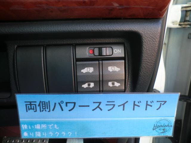 GエアロHDDナビSPパッケージ後期スマートキー両側自動D(5枚目)