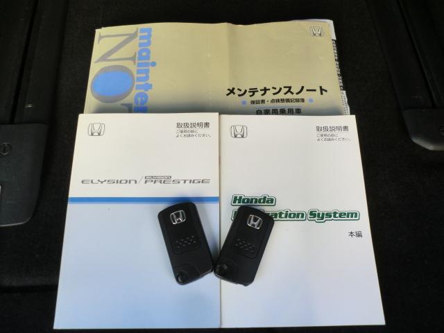 GエアロHDDナビSPパッケージ後期スマートキー両側自動D(8枚目)
