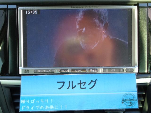 2.0iSスタイル パノラマミックガラスルーフ スマートキー 純正ナビ 地デジフルセグ DVDビデオ再生 ETC プッシュエンジンスタートHIDライト フォグライト(5枚目)