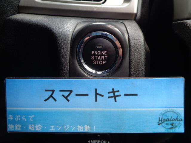 2.0iSスタイル パノラミックガラスルーフ スマートキー プッシュエンジンスタート 社外HDDナビ 地デジ バックカメラ DVDビデオ再生可 ETC 社外エアロ 車高調 社外AW HIDライト フォグライト(6枚目)