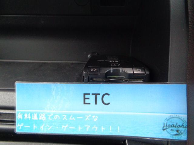 240G 純正HDDナビ バックカメラ DVDビデオ再生可 ミュージックサーバー ETC スマートキー パワーシート HIDライト オートライト 純正アルミ タイミングチェーン式(8枚目)