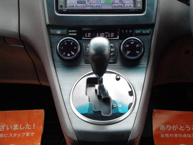 240G 純正HDDナビ バックカメラ DVDビデオ再生可 ミュージックサーバー ETC スマートキー パワーシート HIDライト オートライト 純正アルミ タイミングチェーン式(11枚目)