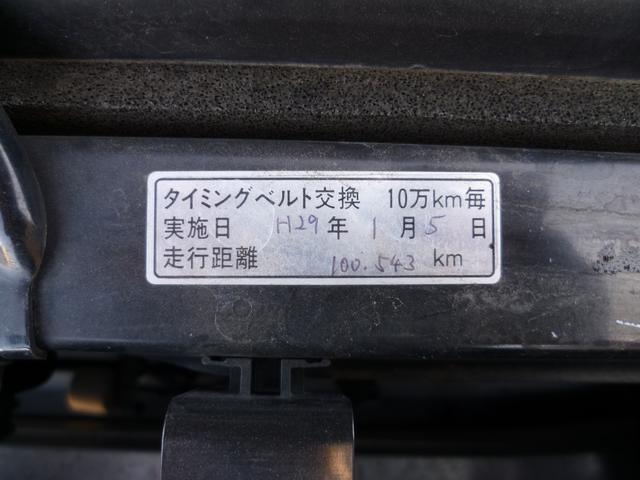 スバル レガシィツーリングワゴン 2.0GT プレミアムレザーリミテッド タイベル交換済み