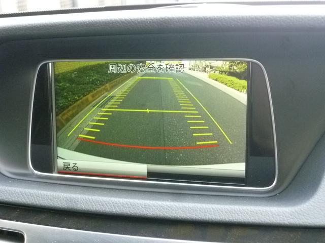 E350ブルーテックSTW AVG AMG S パッケージ(8枚目)