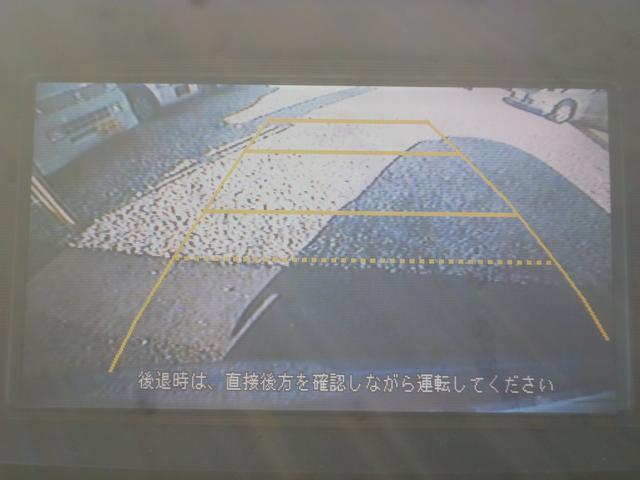 20X ワンオーナー HDDインターナビ 後席モニター(16枚目)
