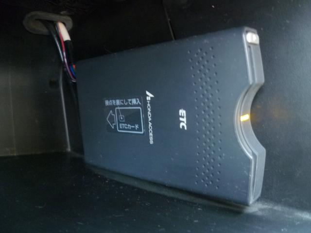 20X ワンオーナー HDDインターナビ 後席モニター(17枚目)