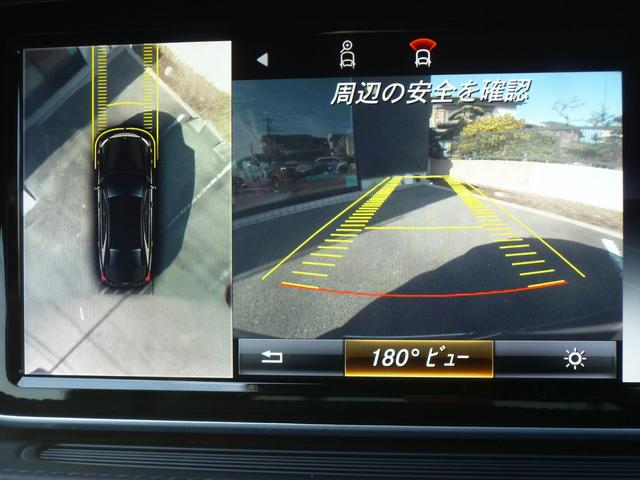S63 AMGロング ダイナミック ショーファーPKGナイト(5枚目)
