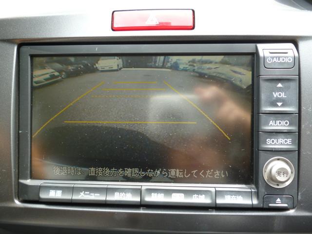 フレックス エアロ インターナビTV Bカメラ HID(15枚目)