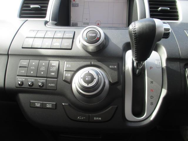 ホンダ ステップワゴン スパーダ24SZ 後期 HDD Bカメラ 両側電動 ETC