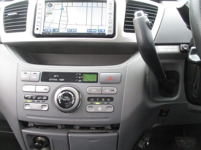 トヨタ ヴォクシー Z 煌 後期 HDD Bカメラ ETC 両側電動 15AW