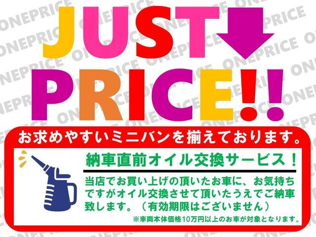 トヨタ アルファードG MZ Gエディション ナビ DVD再生 Bカメラ SR