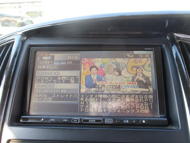 日産 セレナ ハイウェイスター 後期 HDD フルセグ DVD Sキー