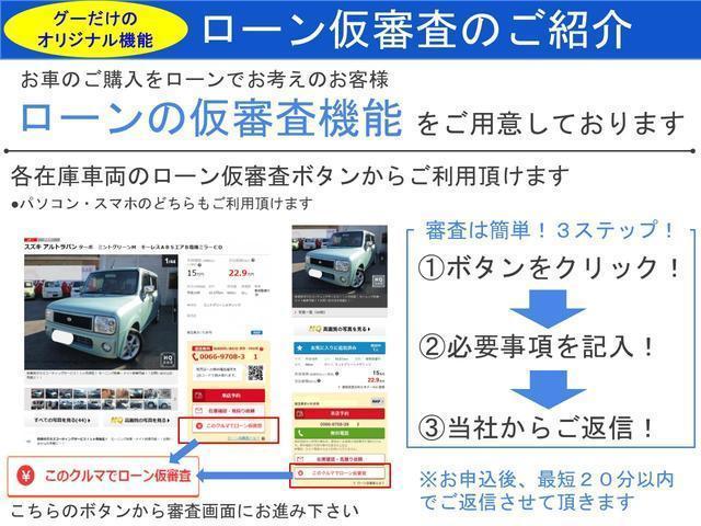 ライダーS HDD Bカメラ ETC 片側電動 サンルーフ(6枚目)