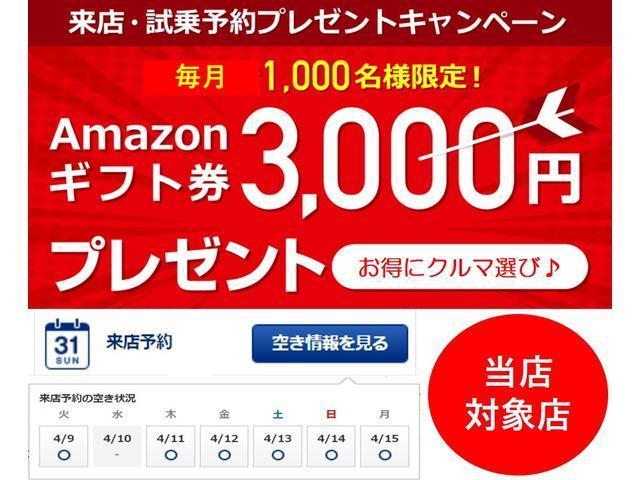 X LーED HDD DVD再生 スマートキー 片側電動(5枚目)