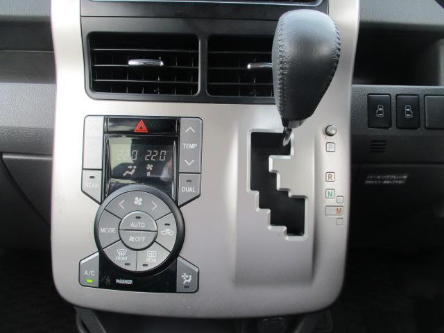 トヨタ ヴォクシー ZS煌 HDD Bカメラ 両側電動 後席モニター ETC