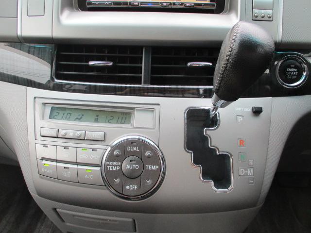 トヨタ エスティマ アエラス HDD Bカメラ 片側電動 Sキー 純正18AW