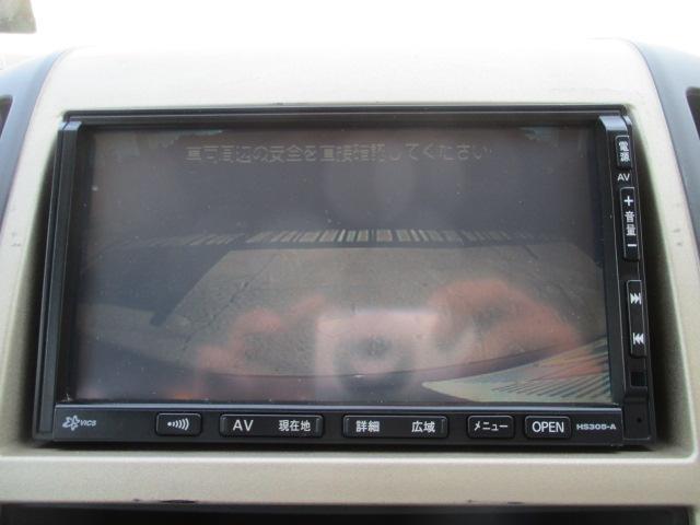 日産 セレナ ハイウェイスター HDD Bカメラ DVD再生 片側電動