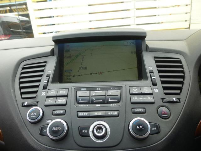 450VIP 革 シートエアコン Pトランク マルチ(10枚目)