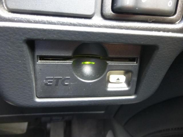 450VIP 革 シートエアコン Pトランク マルチ(13枚目)