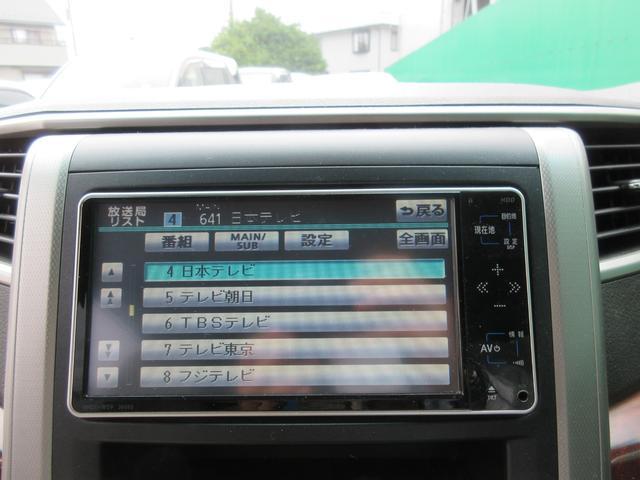 ☆今や車内でテレビ視聴も当たり前になりつつあります♪当店ではキャンペーン価格により地デジチューナー取り付けも1万5千円〜(車種により値段が異なります)できますので是非ご相談ください☆