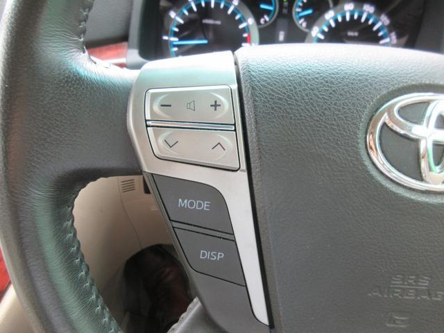 ☆ハンドル左側のステアリングスイッチでオーディオモードチェンジや音量調節が可能!視線ずらさず安全・安心です♪☆