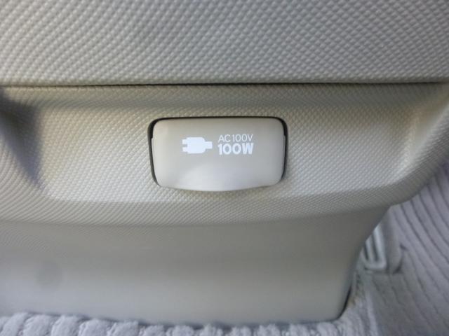 ☆便利な100V電源付です☆