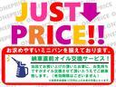トヨタ ノア Xスペシャル後期 DVD再生 両側電動 ロ-ダウン 18AW