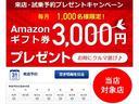 日産 セレナ ライダーS HDD Pスライド ETC Sキー 純正AW