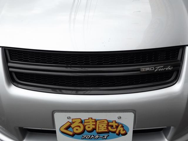 トヨタ カローラアクシオ 1.5GTターボ TRD特別仕様 5速MT 車両状態評価書付