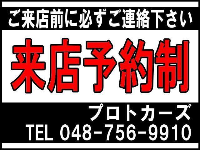 「トヨタ」「タウンエースバン」「その他」「埼玉県」の中古車2