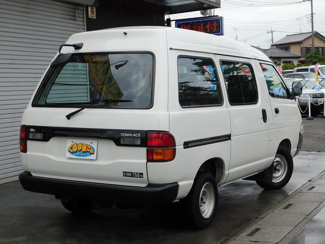 「トヨタ」「タウンエースバン」「その他」「埼玉県」の中古車9