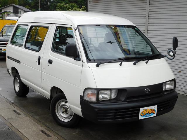 「トヨタ」「タウンエースバン」「その他」「埼玉県」の中古車10