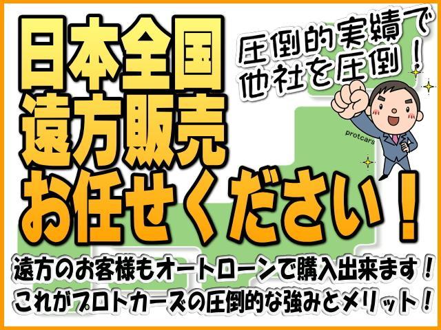 「トヨタ」「タウンエースバン」「その他」「埼玉県」の中古車20