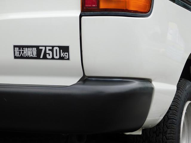 「トヨタ」「タウンエースバン」「その他」「埼玉県」の中古車56