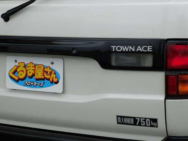 「トヨタ」「タウンエースバン」「その他」「埼玉県」の中古車57