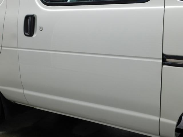 「トヨタ」「タウンエースバン」「その他」「埼玉県」の中古車61