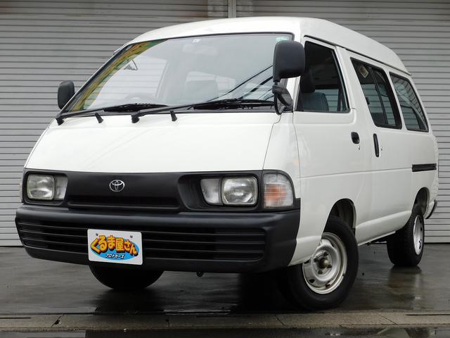 「トヨタ」「タウンエースバン」「その他」「埼玉県」の中古車76