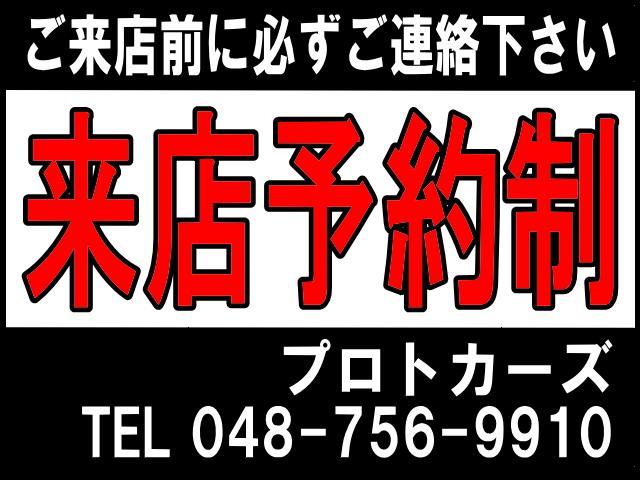 お電話は通話料無料ダイヤル【0066-9703-9026】までどうぞ!店舗直通は【048-756-9910】です。もちろん、メールでのお問合せも大歓迎です!