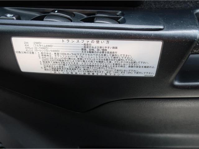 ZR 5速MT 新品MUDSTAR(19枚目)
