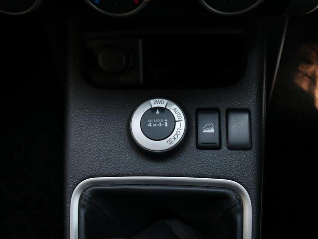 20GT クリーンディーゼルターボ車・4WD&6速マニュアル・XJホイール&BSタイヤ・シルバーカラー・ナビ&ETC(15枚目)
