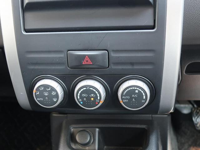 20GT クリーンディーゼルターボ車・4WD&6速マニュアル・XJホイール&BSタイヤ・シルバーカラー・ナビ&ETC(18枚目)