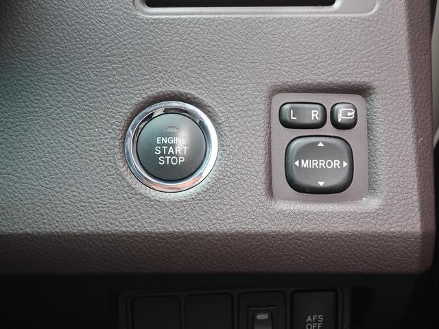 350G エアロツアラー モデリスタコンプリートカー・モデリスタマフラー・フルエアロ&ハイペリオン19インチホイール&ローダウンサス・3000cc・カタログ値280馬力・バック&フロントカメラ付き・6人乗り3列シート・ETC(20枚目)